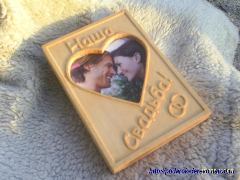 Подарки на деревянную свадьбу из фото 529